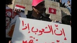 منظمات حقوقية تحذر من انتهاك حقوق التونسيين  بعد حالة الطوارىء .