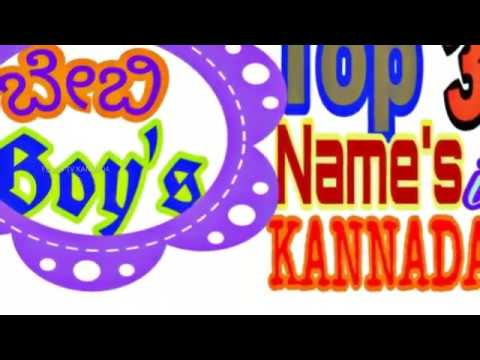 For in kannada boyfriends names List of