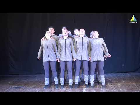 Разом TV: Зразковому ансамблю танцю
