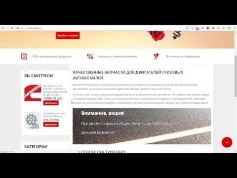 Фабрика Дятьково мебель каталог с фото, цены и отзывы на