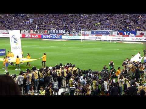 キリンカップ2014_5/27 日本代表VSキプロス_選手入場_in埼玉