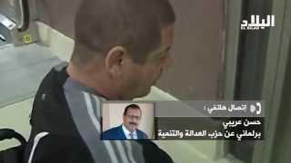 برلمانيون يطالبون حكومة سلال برفع أجور عمال عقود ماقبل التشغيل   El Bilad TV