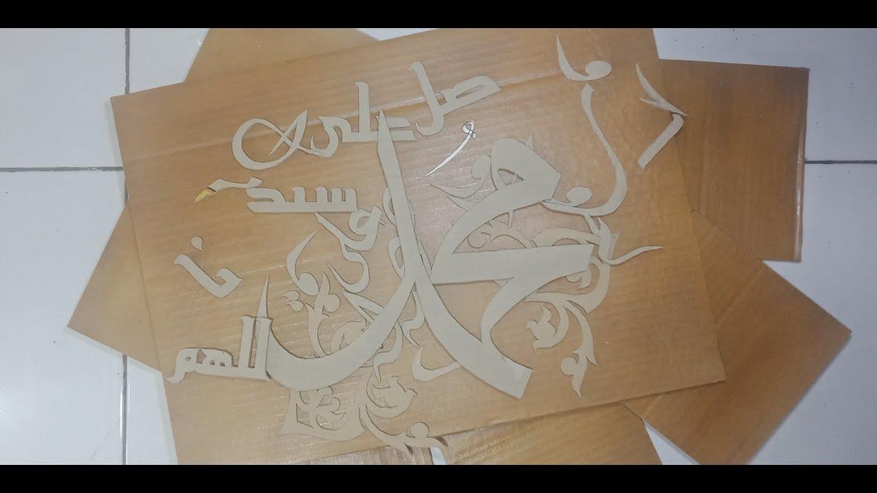Membuat Kaligrafi Sholawat Modern Dari Kardus Bekas Youtube