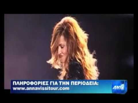 Anna Vissi talks to ANT1 24/4 @  North American Tour - May 2011
