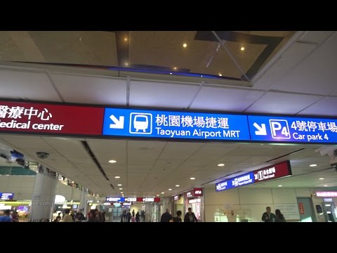 How to ride the Taipei Taoyuan Airport MRT subway 桃園機場捷運 to Taipei Main Station 台北車站