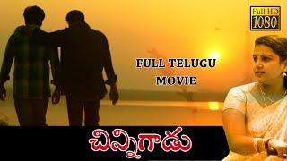 చిన్నిగాడు Telugu movie  chinni gaadu movie  latet telugu movie2018