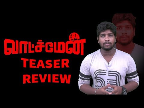 Watchman Official Teaser Review | G V Prakash | Suman | Vijay | Upcoming Tamil Movie