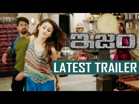 ISM Movie Latest Trailer - Ijam New Trailer 2016 - Nandamuri Kalyanram, Jagapati Babu, Aditi Arya
