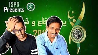 Indian Reacts :- Humain Pyar Hai Pakistan Se (OFFICIAL VIDEO)   Atif Aslam