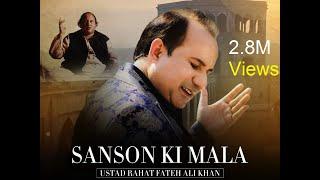 Sanson Ki Mala Pe Simroon Mein Pee Ka Naam - Rahat Fateh Ali Khan - Qawwal -