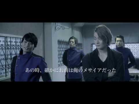 映画 『メサイア外伝―極夜 Polar night―』特報!!