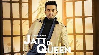 Jatt Di Queen (Song) | Aamir Khan | New Punjabi Song Update | Chan Mahiya | Street Song | Gabruu