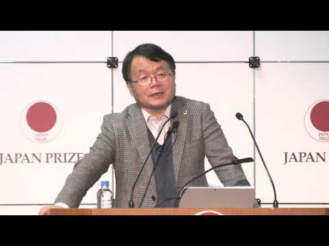 2016 Japan Prize Commemorative Lecture: Dr. Hideo Hosono