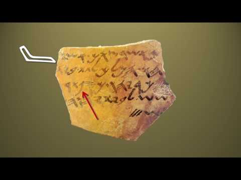 The Ancient Hebrew Alphabet - Lesson 17 – Pey