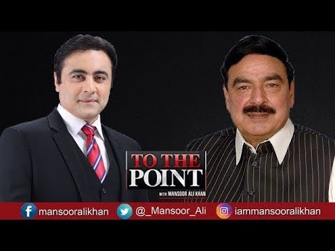 To The Point With Mansoor Ali Khan - Sheikh Rashid Special - 17 November 2017 | Express News