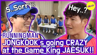 [HOT CLIPS] [RUNNINGMAN] JAESUK suffers from JONGKOOK's teaching🤣🤣 (ENG SUB)