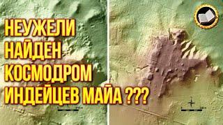 ЗАГАДОЧНАЯ ПЛАТФОРМА В МЕКСИКЕ. Космодром или Крыша Храма индейцев Майа?