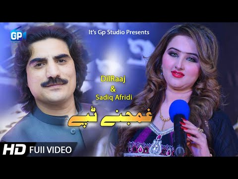 Pashto New Song 2019 | DilRaaj & Sadiq Afridi Pashto New Tappy Video Song | Pashto Music 2018
