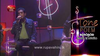Unmada Wu Premadare @ Tone Poem with Kamal Addararachchi & Subuddhi Lakmali Thumbnail