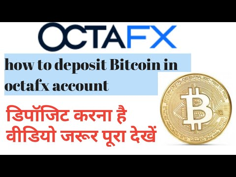 how-to-deposit-bitcoin-in-octafx-account-||-octafx-me-bitcoin-kaise-deposit-kare