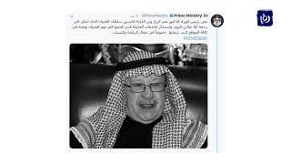 رحيل الشيخ سلطان العدوان بعد حياة حافلة بالعطاء - (22-12-2018)