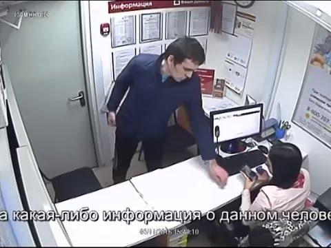 В Оренбурге мужчина ограбил на 52 тысячи офис микрозаймов