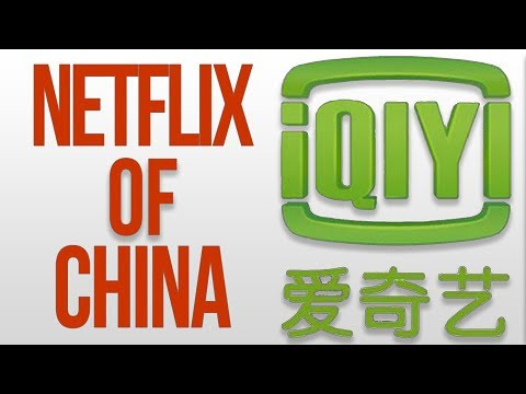 IQiyi Stock   MASSIVE Potential with this Netflix of China Stock