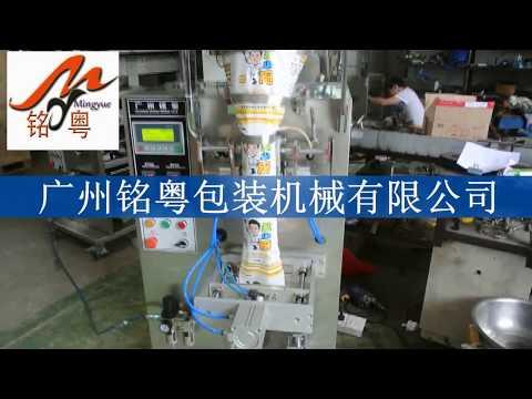 Automatic vertical 1000g volumetric cups salt/sugar/solid drinks  granule pouch packaging machine