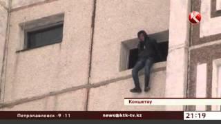 Житель Кокшетау пытался прыгнуть из окна многоэтажки