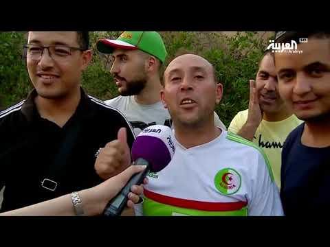 الجماهير تتواجد في تدريبات الجزائر قبل نهائي كأس أفريقيا