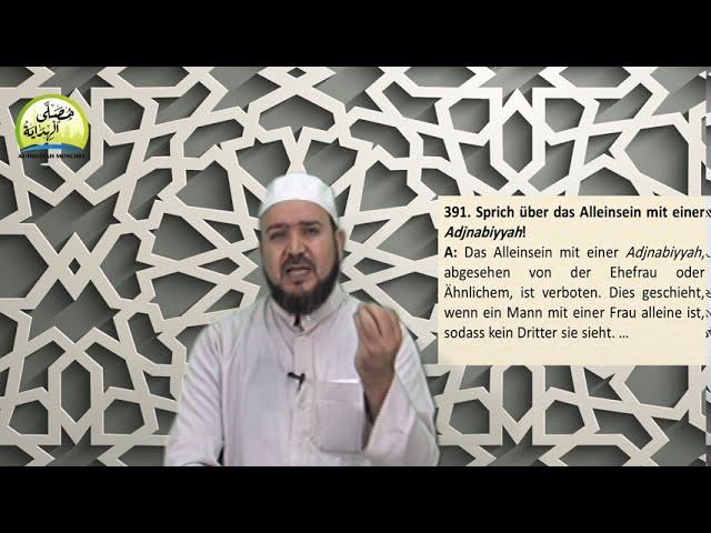 محاضرات جامع الهداية 2020 م 1441 | الشيخ أحمد يونس| بهجة النظر معاصي البدن (الجزء3 )