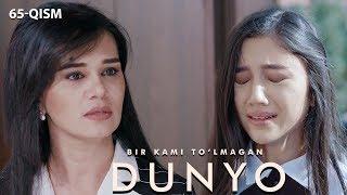Bir kami to'lmagan dunyo (o'zbek serial) | Бир ками тўлмаган дунё (узбек сериал) 65-qism