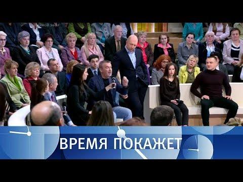 Выборы в России: