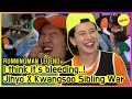 [RUNNINGMAN THE LEGEND] What happened if JIHYO and KWANGSOO wrestle each other🥊 (ENG SUB)