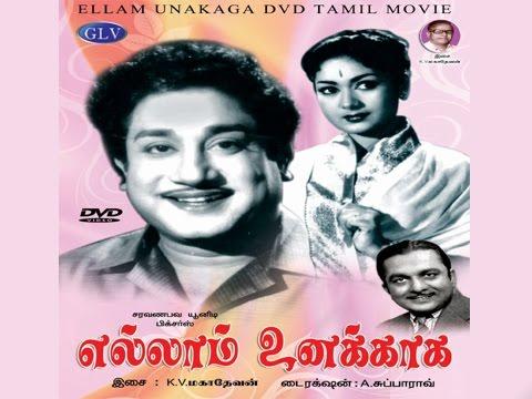 Ellam Unakkaga old (1961) blockbuster Tamil Movie Sivaji Ganesan, Savithri Ganesh,