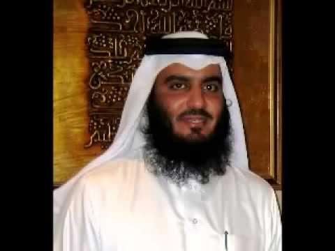 Full Ruqyah - Ahmad Al-'Ajami