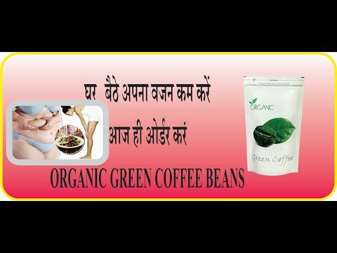 I am Beautiful (Organic Green Tea & Coffee Health/Beauty Products) from YouTube · Duration:  34 seconds