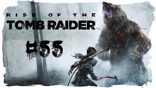 RISE OF THE TOMB RAIDER [Folge 55] - BONUS - Der Hauptschlüssel (Blutbande)
