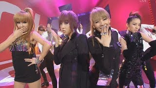 2NE1(투애니원) - I AM THE BEST 내가제일잘나가 Stage Mix~~!!