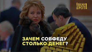 Откуда у полковника Захарченко столько денег? Разоблачение