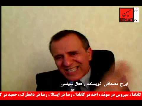 از نامه عفت مرعشی همسر رفسنجانی تا فاجعه کشتار 67 در گفت و گو با ایرج مصداقی