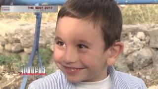 Kisabac Lusamutner THE BEST 2017 Khosogh Dzerqer