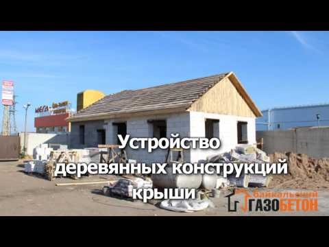 Строительство офиса в Улан-Удэ