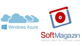 Microsoft (Windows) Azure - SoftMagazin (обзор возможностей продукта)(, 2014-12-16T09:19:26.000Z)