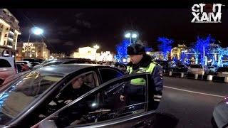 Стопхам - Новогодний Кирпич