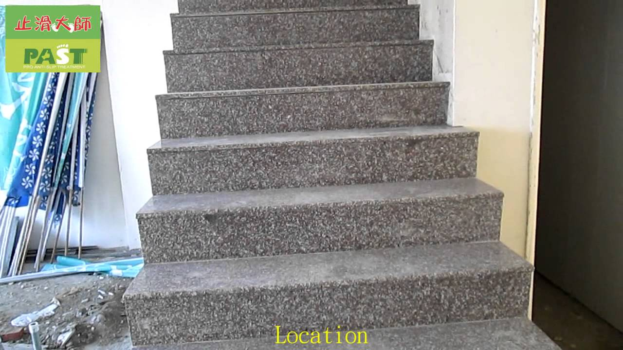 Anti Slip Floor Treatments : Granite stairs floor anti slip treatment