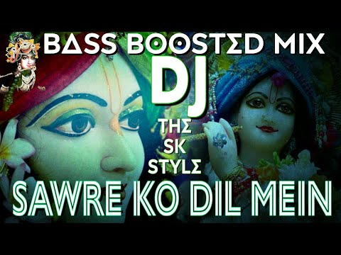 #Krishna Bhajan Sawre_Ko_Dil_Me_Basa_Kar_To_Dekho || Bass Boosted Mix || Janmastmi Special || DJ AKJ