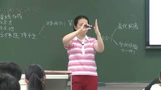 51 教学录像 49 清华大学 有机化学
