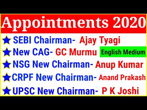 Latest Appointments 2020 | Current Affairs 2020 in English | Who is Who 2020 | kon kya hai 2020
