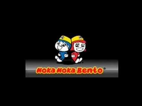 Cm Song Hokahokabento Part2 Youtube
